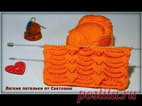 КРАСИВО  Узоры для вязания спицами Lace Knitting Pattern