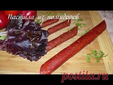La pasta de fruta de los tomates