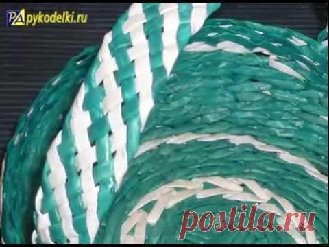 Плетёные корзинки с ручками - часть 1 / Wicker basket with handles - Part 1