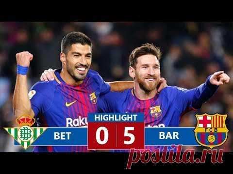 Real Betis vs Barcelona 0-5 Highlights & All Goals (Last Match)