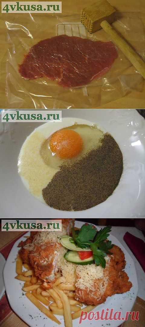 Венский шницель (Wiener Schnitzel). | 4vkusa.ru