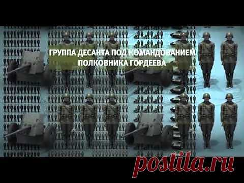 """Освободители / Фильм 11. """"Морская.пехота."""" - YouTube"""