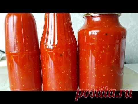 Домашний томат, цыганка готовит. Gipsy cuisine.🍅🍅🍅