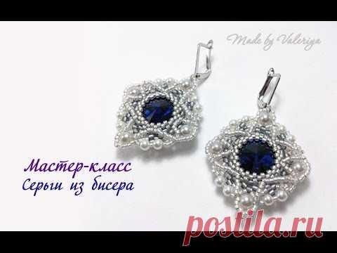 "Earrings from beads ""Синева"". Master class \/ Beading Tutorial. Beaded earrings"