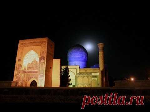 Round the world. Samarkand (Samarkand)