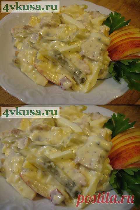 Мясной салат по - чешски. | 4vkusa.ru
