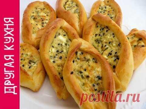 Если взять брынзу и черный кунжут, то любой мужчина будет ваш на веки! Ливанские пирожки.