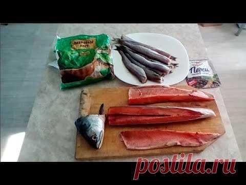 Простой рецепт засолки рыбы, для дальнейшего копчения.