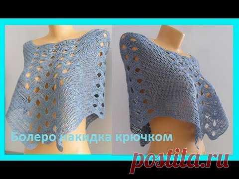 Болеро накидка крючком , crochet bolero ( В № 107)