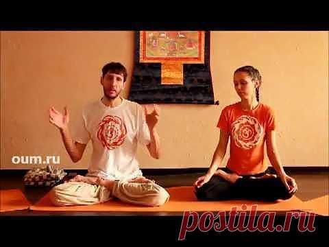 Мантра ОМ (АУМ) | Cуть йоги
