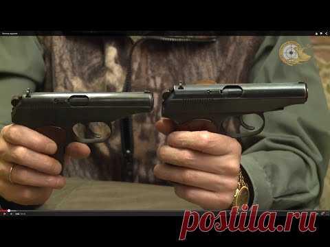 Уход и чистка огнестрельного и пневматического оружия . Чёрт побери