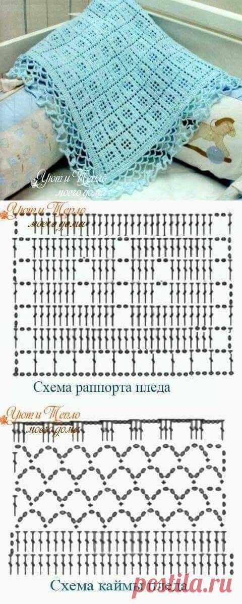 Подборка пледов спицами и крючком со схемами. | Блог о вязании | Яндекс Дзен