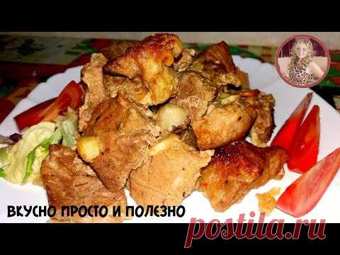 Astounding Shish kebab on the Holiday Table. A tasty and Juicy SHISH KEBAB in the Oven