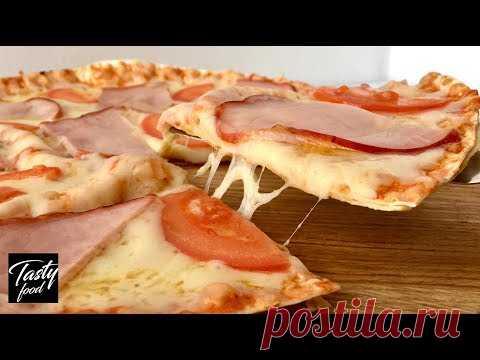 Пицца без возни за 2 МИНУТЫ! Вы Обалдеете Как Это ВКУСНО!