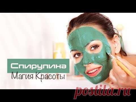 Spirulina y la levadura - la combinación ideal para la conservación de la elasticidad y la belleza de la piel