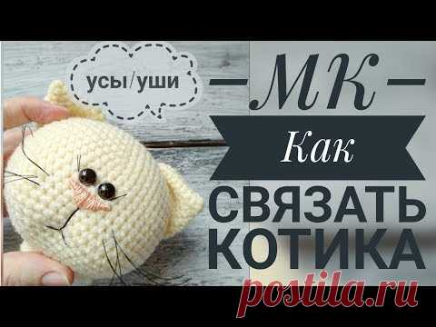 How to tie ears and to make short moustaches for a kitty \ud83d\ude3b\/\/MK