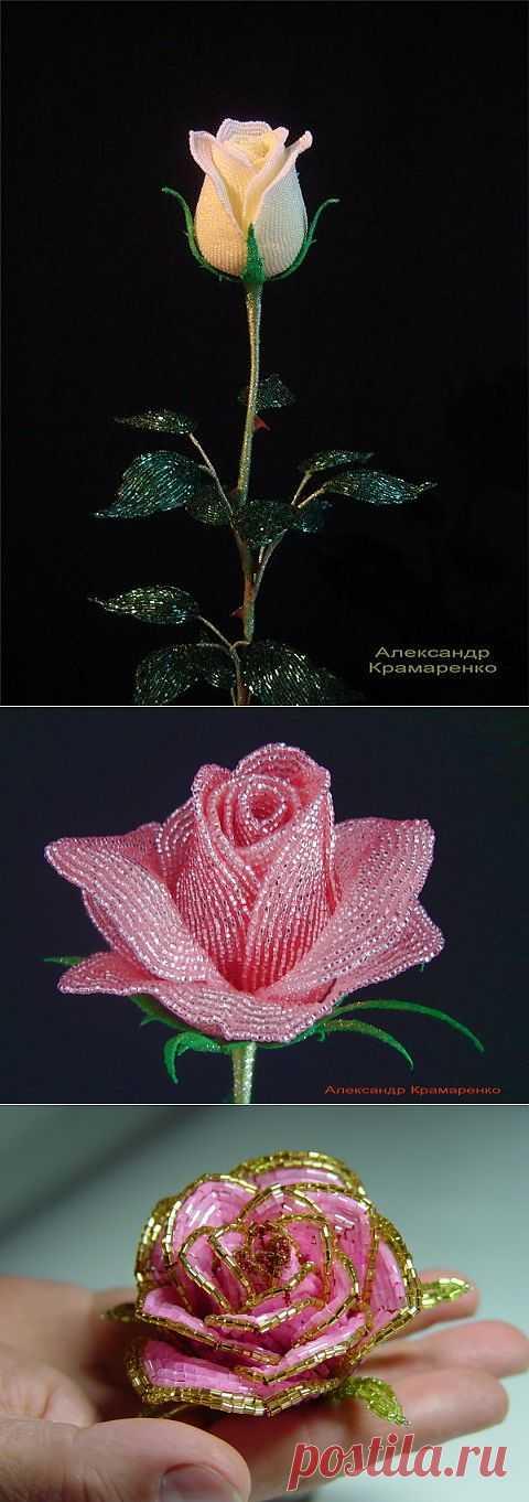 Las rosas francesas de los abalorios
