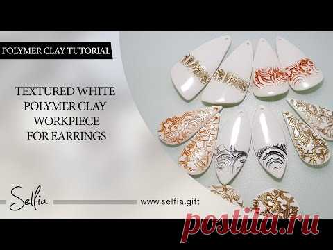 Part 2! White Polymer Clay Workpiece for Earrings - sanding, buffing, drilling . Video Tutorial