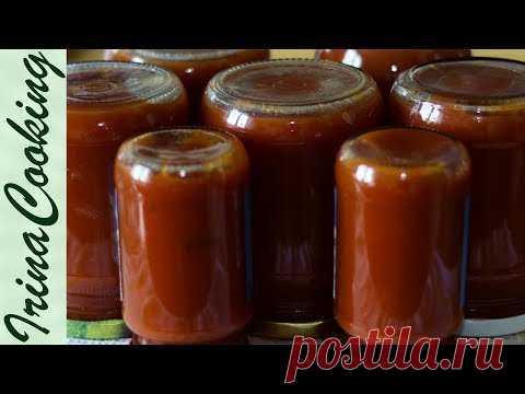 El KETCHUP DE CASA (la SALSA DE TOMATE) para el invierno   How to Make Ketchup Tomato Sauce - YouTube