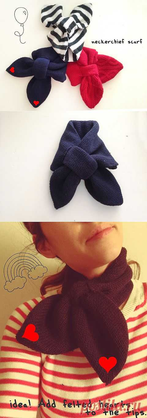 Шарфик из свитера (DIY) / Свитер / Модный сайт о стильной переделке одежды и интерьера