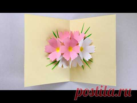 【ペーパークラフト】コスモスのポップアップカード  【Paper Craft】 Cosmos pop-up card