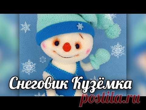 Снеговичок Кузёмка. Вязаная игрушка крючком. - YouTube #снеговичоккуземка #снеговик #вязаныйснеговик #снеговичок #вязанаяигрушка #амигуруми #амигурумиигрушка #амигурумиснеговик #новогодняяигрушка #новыйгод2020 #вязанаяигрушкакрючком #бесплатноеописание #бесплатныймастеркласс #вязанаяжизнь #игрушкасвоимируками