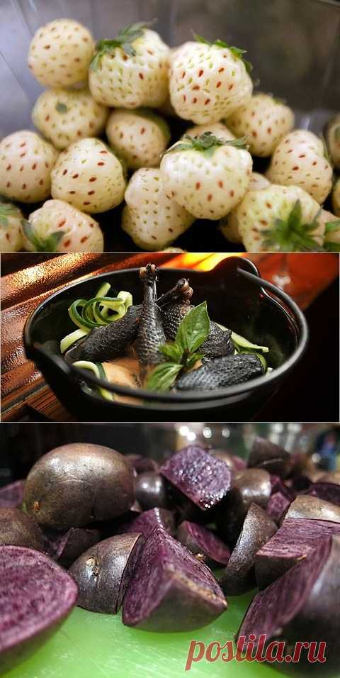 These unusual products - white strawberry, black chicken, violet potatoes and others... ;)