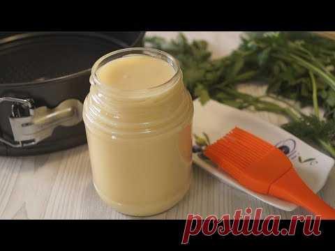 La emulsión antiprigarnaya para la lubrificación de las formas para la cocción. La cocción saltará por las formas.