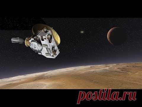 Из князей в карлики: история планеты Плутон . Чёрт побери
