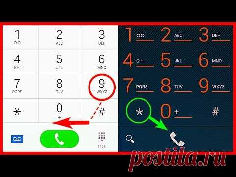 5 CONFIDENTIAL FUNCTIONS OF YOUR PHONE ABOUT WHICH IT IS NECESSARY TO KNOW - YouTube