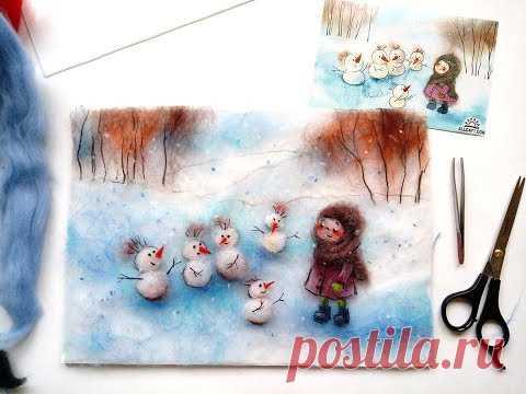 Волшебство забыли))) картины из шерсти - зима