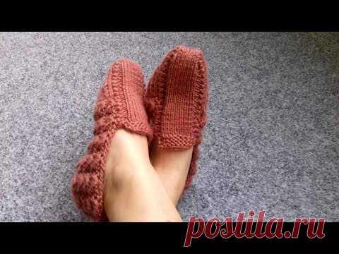 Las zapatillas convenientes de casa