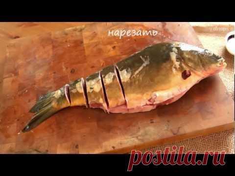 Нежный карп запеченный с шампиньонами в сливочно-сметанном соусе. http://allrecipes.ru/recept/11224/-  YouTube