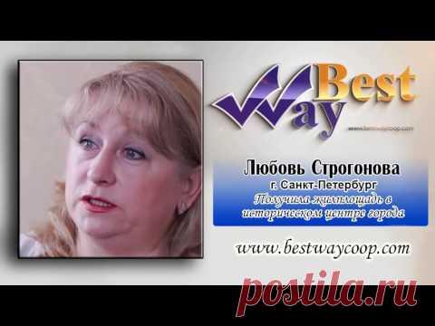 Life is Good BestVey las Revocaciones sobre la cooperativa BestWay de vivienda