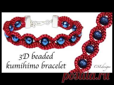 3D effect beaded kumihimo bracelet