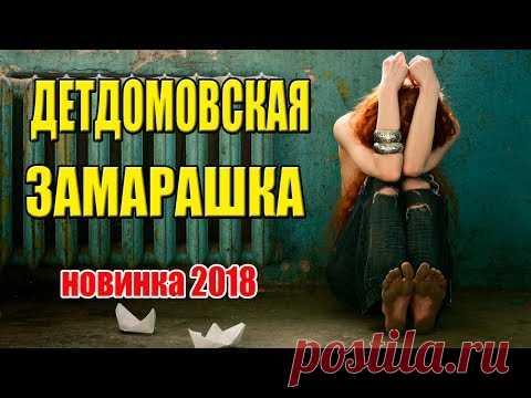Русскую еблю до слез, секс с мисс россией