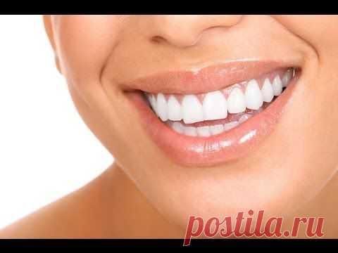 Как отбелить зубы в домашних условиях. Голливудская улыбка - просто! - YouTube