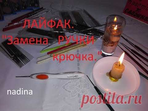 ЛАЙФАК.-