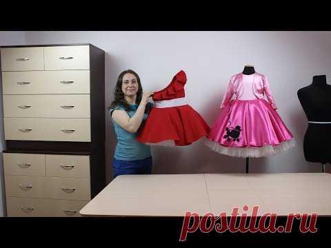 El maestro la Clase la decoración del Vestido elegante Infantil, hacemos al Perro maltés Adornamos el Vestido