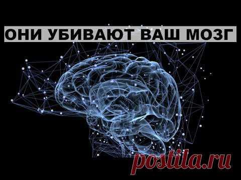 СЕМЬ САМЫХ ВРЕДНЫХ ПРОДУКТОВ ДЛЯ ГОЛОВНОГО МОЗГА. Почему мозг просит вредную еду ?