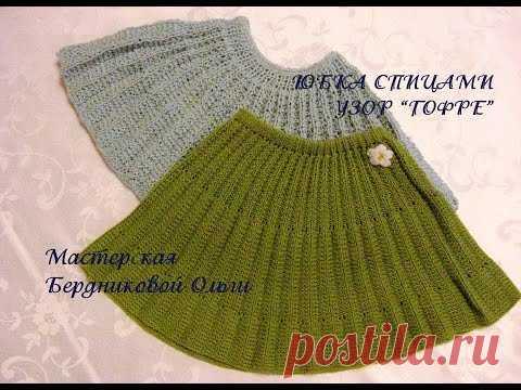 Теплая юбка плиссе для девочки