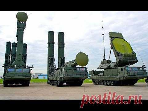 ПВО — системы противовоздушной обороны России . Чёрт побери