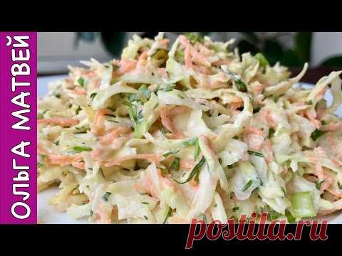 Salad Spring of Cabbage and Tasty Gas station | Spring Cabbage Salad Recipe, English Subtitles