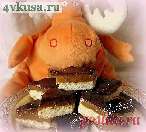 "Нечто типа ""Твикс"" | 4vkusa.ru"