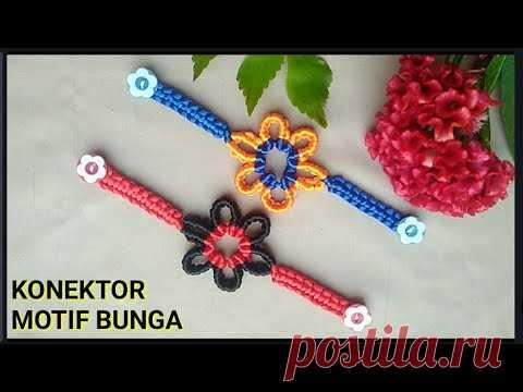 Цветочный соединитель или браслет очень простым способом.