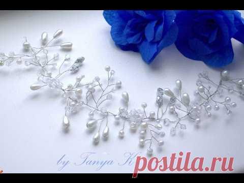 Как сделать свадебное украшение своими руками   украшение из ... 6d834006cfc