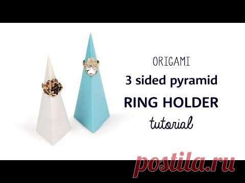 Origami Pyramid Ring Holder / Stand 💍 Easy DIY 💍 Paper Kawaii