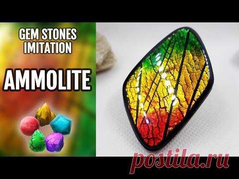 DIY How to make Realistic Ammolite Gemstone. Stone imitation technique. VIDEO Tutorial!
