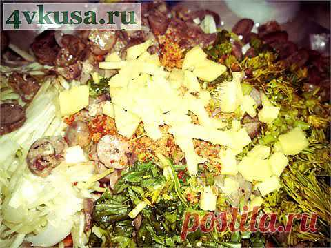 Весенний салат с куриными сердечками   4vkusa.ru