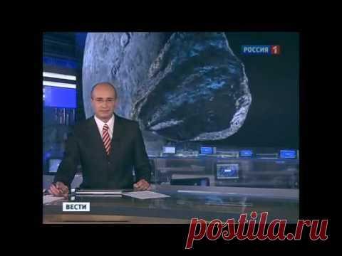 Asteroid Apofis. Exact date is known on April 13, 2029. apophis asteroid 2036